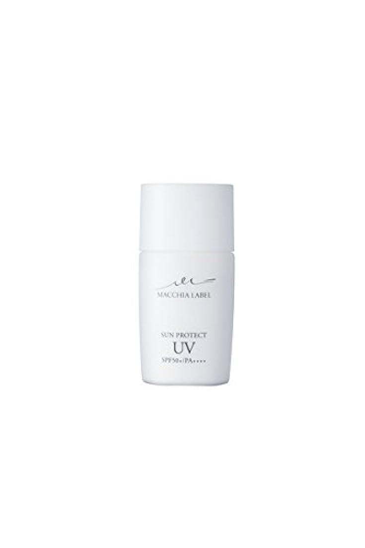 と無意味プーノ日焼け止め 医薬部外品 薬用 サンプロテクト UV50+ 【公式マキアレイベル】