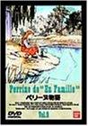 ペリーヌ物語(9)[DVD]