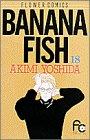 Banana fish (18) (別コミフラワーコミックス) 画像