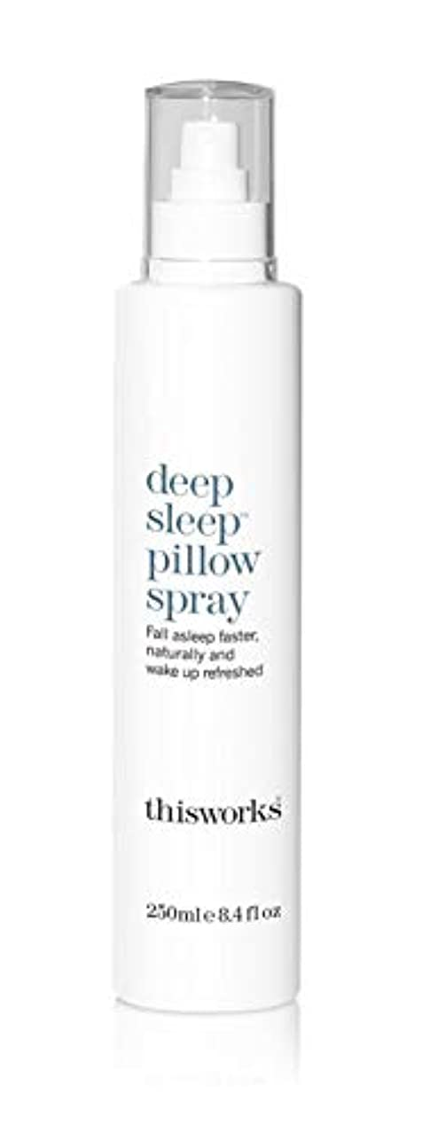 This Works deep sleep pillow spray 250ml 2017 Limited Edition