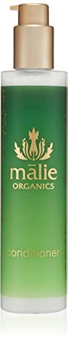 デコラティブ同一の才能Malie Organics(マリエオーガニクス) コンディショナー コケエ 222ml