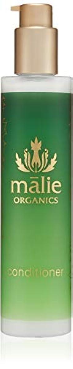 無効奨励鍔Malie Organics(マリエオーガニクス) コンディショナー コケエ 222ml