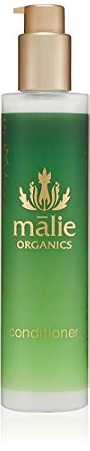 サスペンドテレビ局ヘッドレスMalie Organics(マリエオーガニクス) コンディショナー コケエ 222ml