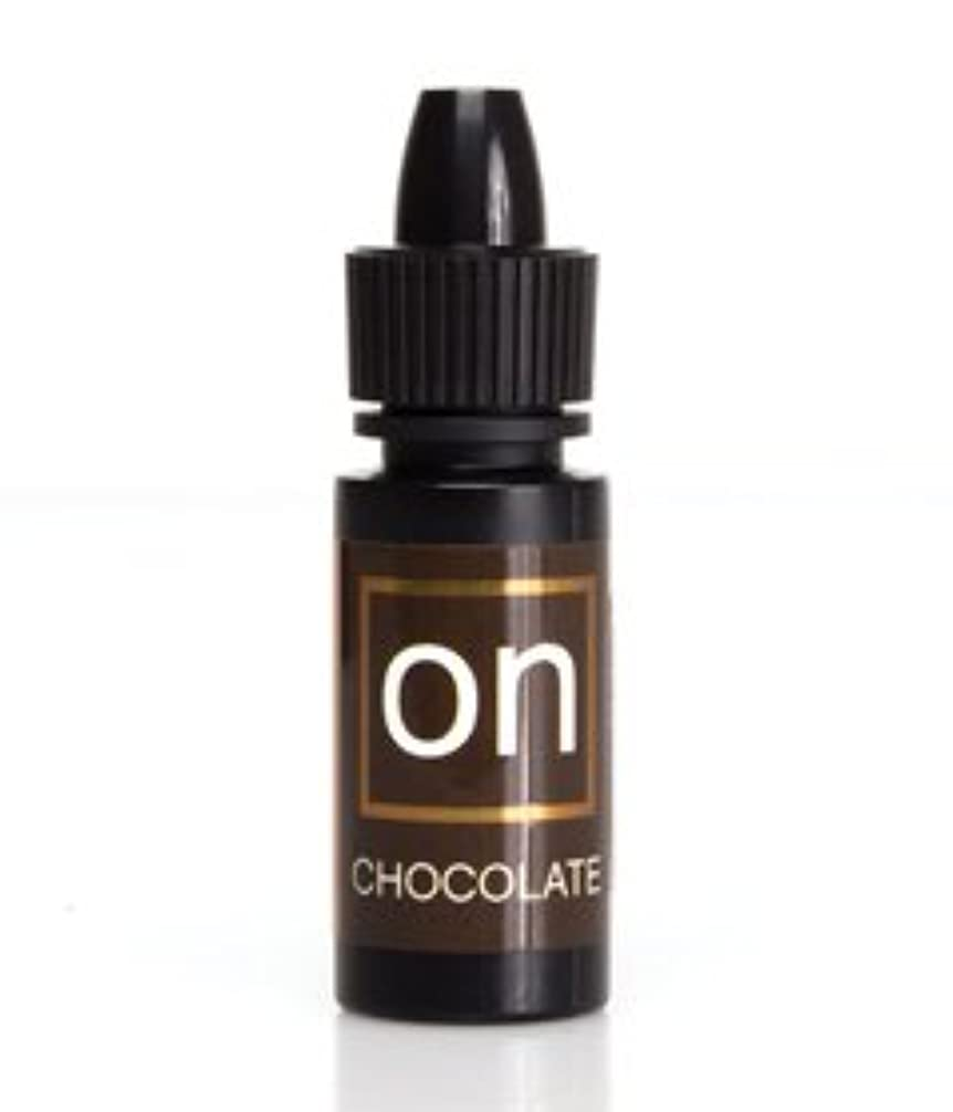 警告する用語集注目すべきオン チョコレートフレーバー(海外発送商品)