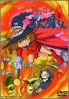 ドロロンえん魔くん Vol.2[DVD]