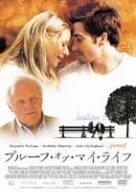 映画 プルーフ・オブ・マイ・ライフ - allcinema