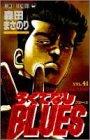 ろくでなしBLUES (Vol.41) (ジャンプ・コミックス)