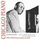 Chicago Piano 1951-58