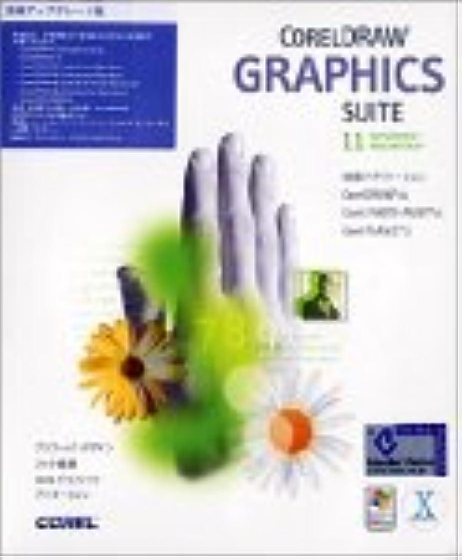人工流行している半円Corel DRAW Graphics Suite 11 日本語版 アップグレード版