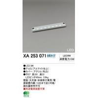 オーデリック XA253072