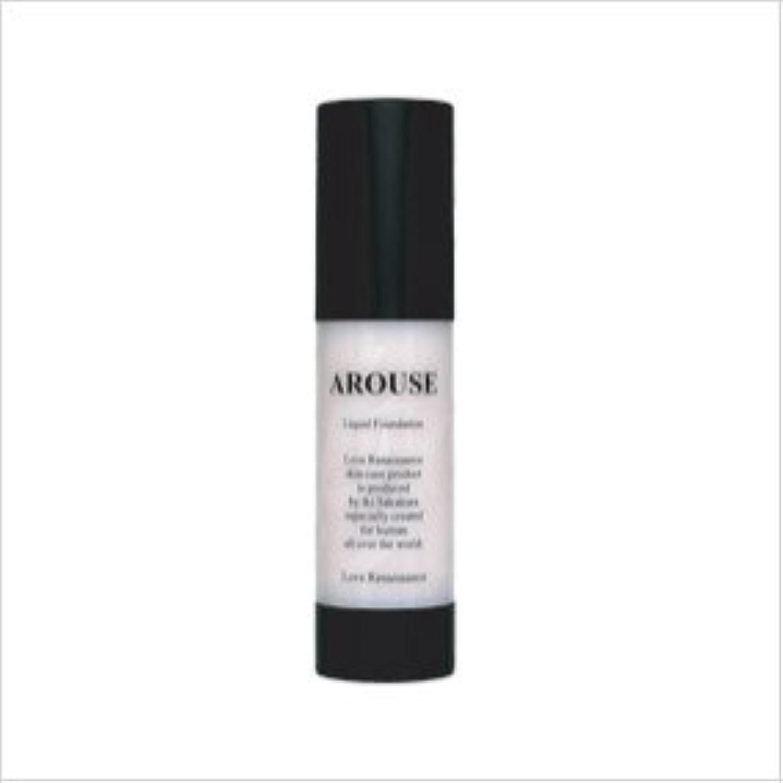 養うクモ銀AROUSE リキッド ファンデーション ART-30 (オークル)やや濃い肌色