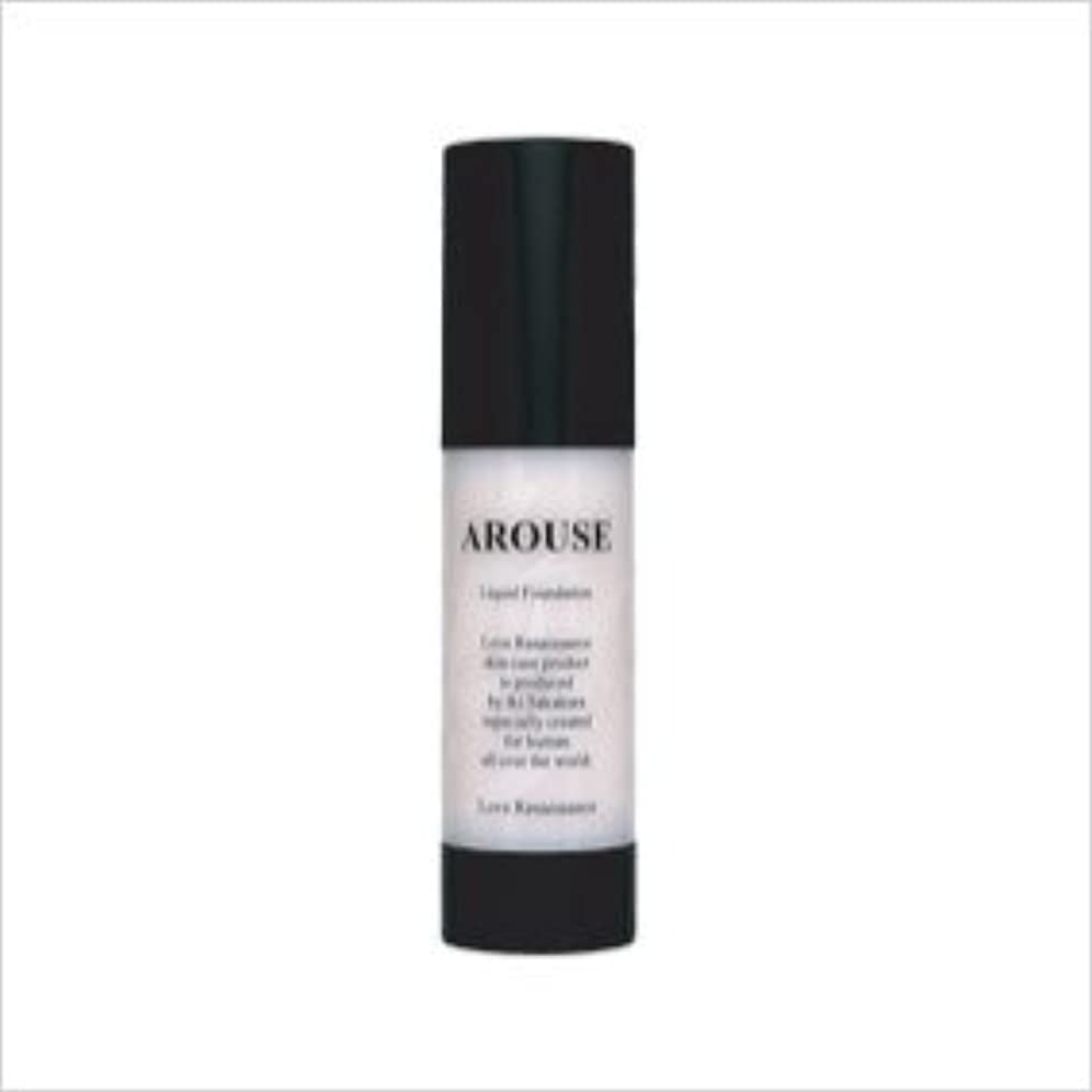 汚物すり減る振るうAROUSE リキッド ファンデーション ART-30 (オークル)やや濃い肌色