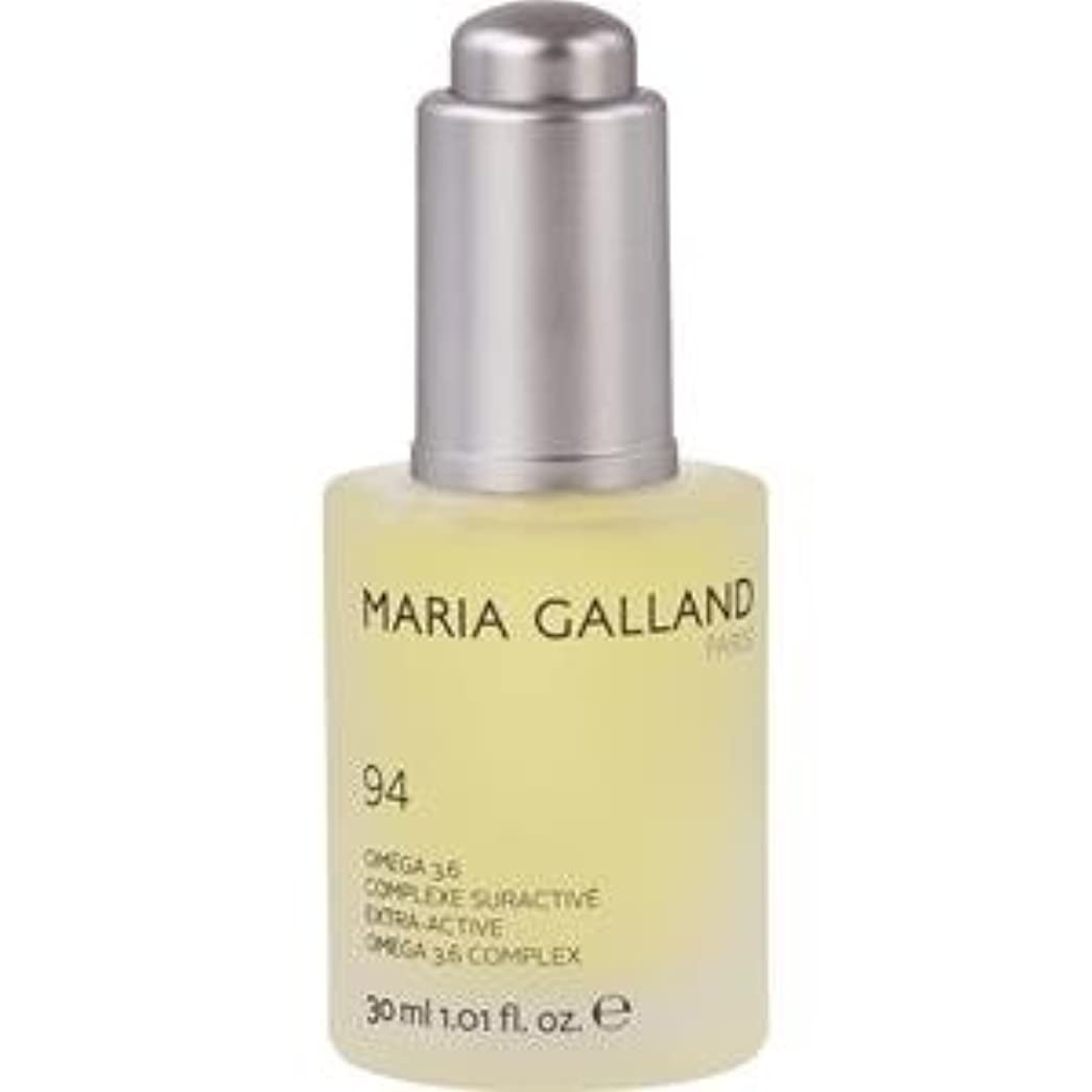 ヒントプロトタイプ意味のあるマリア ギャラン フェイシャル オイル 94(美容液)30ml Style限定セット
