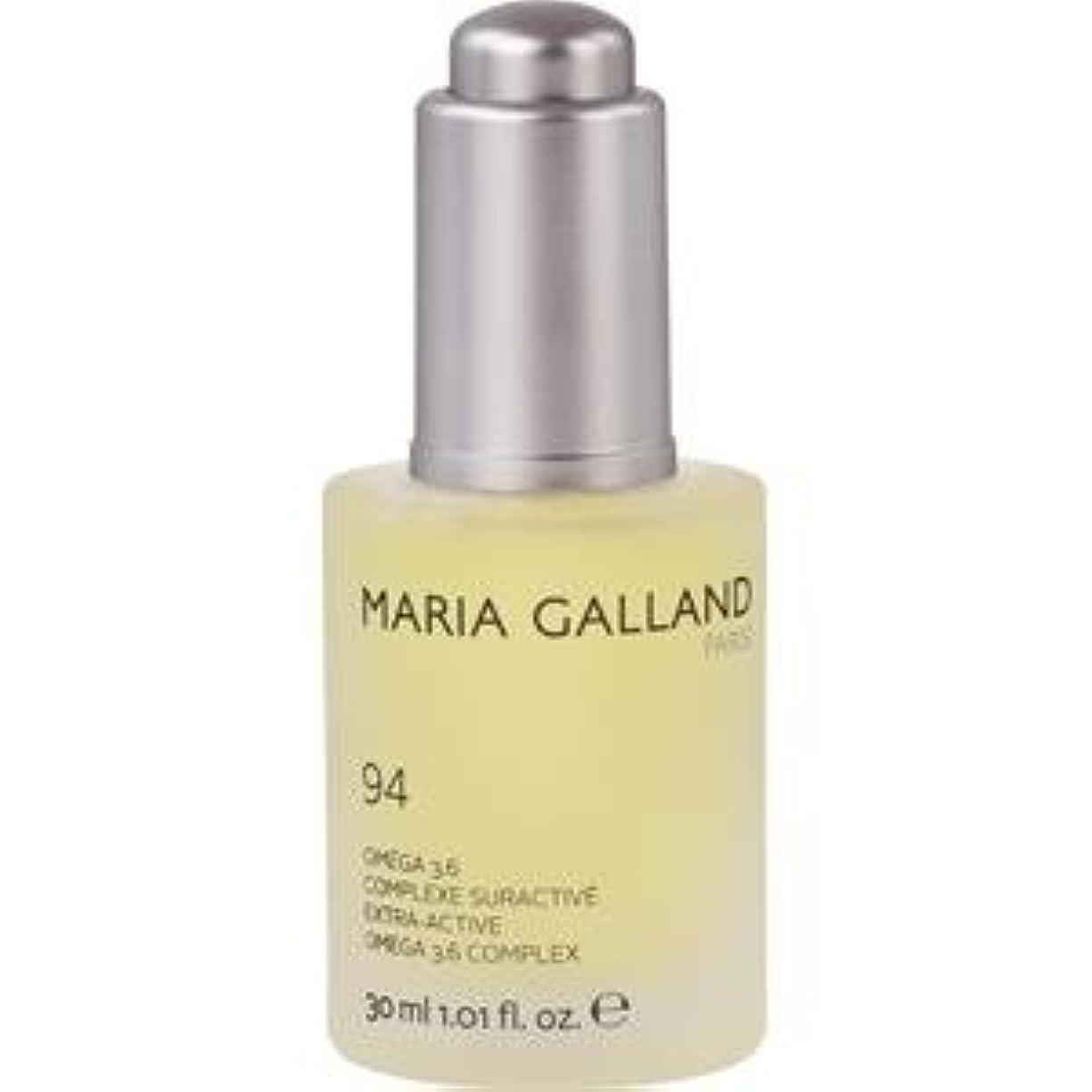 換気レンディション口述するマリア ギャラン フェイシャル オイル 94(美容液)30ml Style限定セット