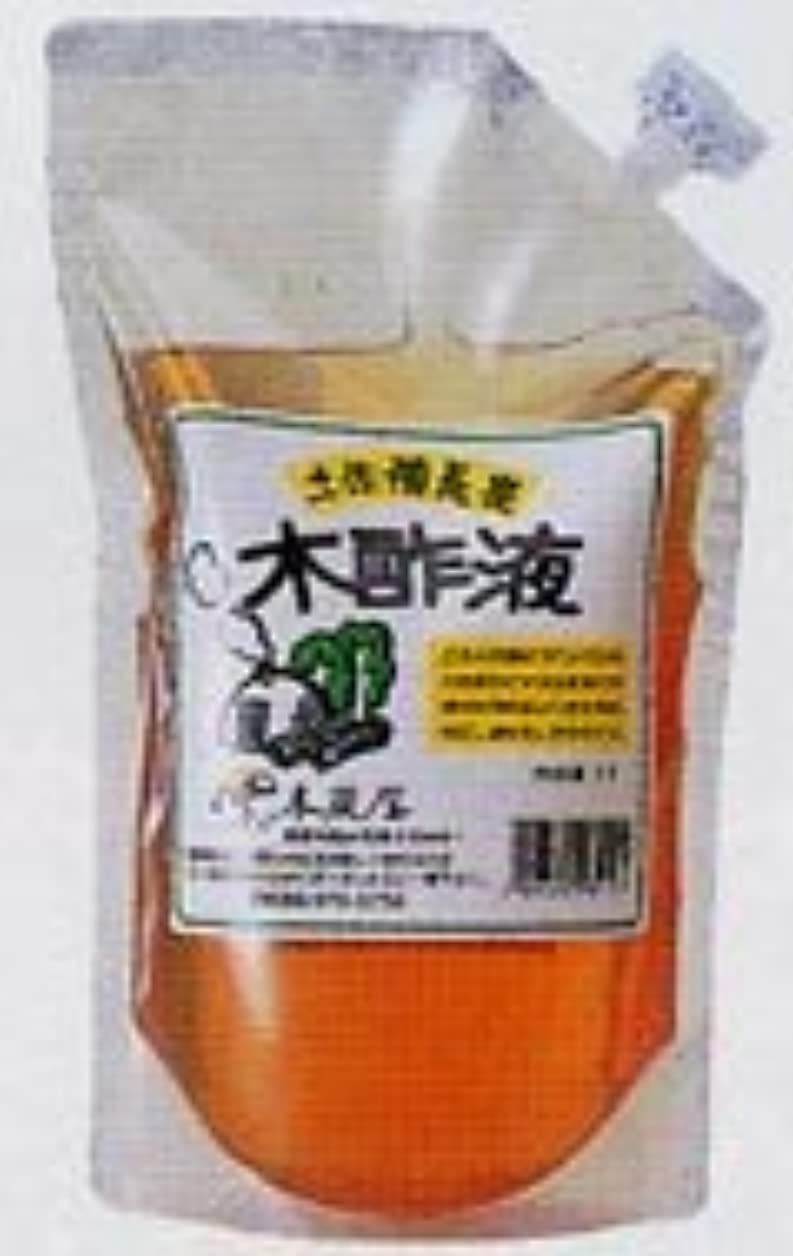 ブルゴーニュパキスタンボイド木酢液 1リットル入り