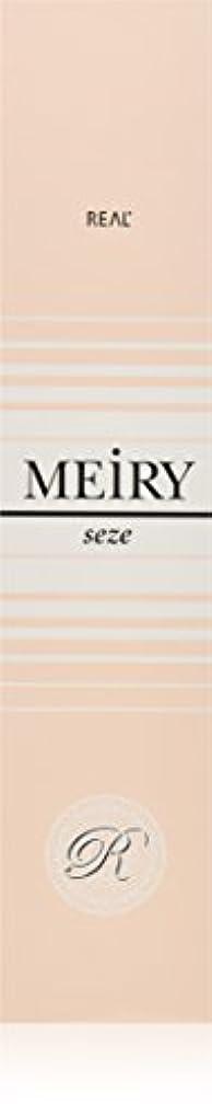 アラブ人エッセイやりがいのあるメイリー セゼ(MEiRY seze) ヘアカラー 1剤 90g 7NB