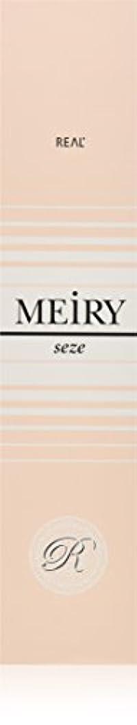 うまれた投げ捨てるファウルメイリー セゼ(MEiRY seze) ヘアカラー 1剤 90g 7NB