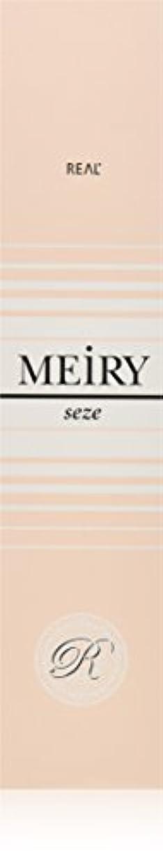 クリスチャンうっかり金貸しメイリー セゼ(MEiRY seze) ヘアカラー 1剤 90g 7NB