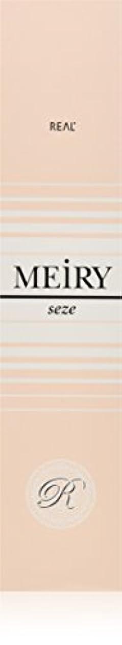 郵便物いろいろことわざメイリー セゼ(MEiRY seze) ヘアカラー 1剤 90g 7NB