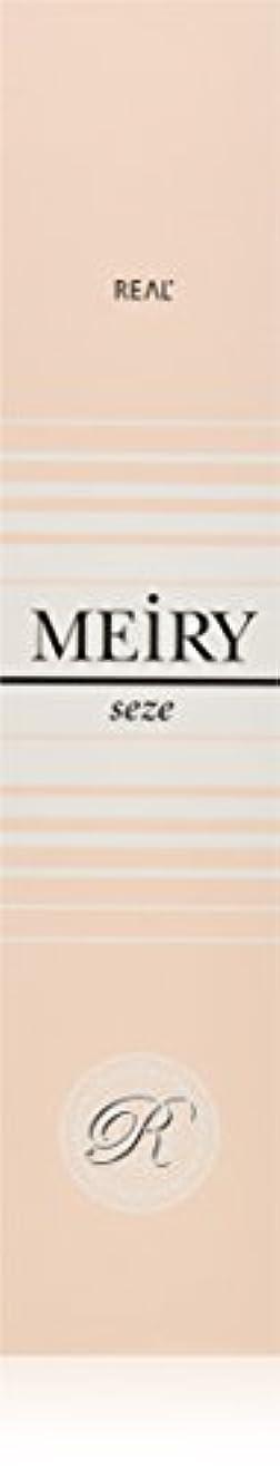 ダブル適合つかいますメイリー セゼ(MEiRY seze) ヘアカラー 1剤 90g 7NB