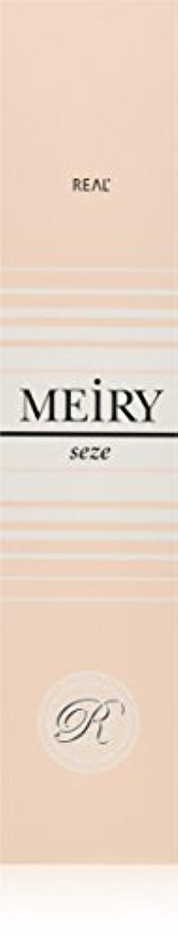 立法インカ帝国広々メイリー セゼ(MEiRY seze) ヘアカラー 1剤 90g 7NB