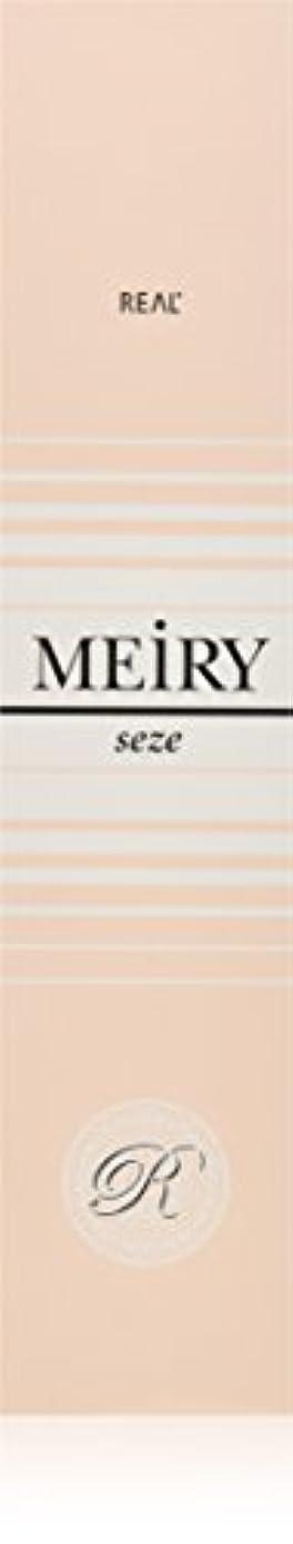 冗談で赤降ろすメイリー セゼ(MEiRY seze) ヘアカラー 1剤 90g 7NB