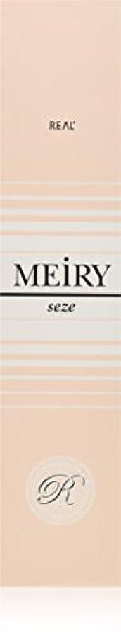 探検折るずっとメイリー セゼ(MEiRY seze) ヘアカラー 1剤 90g 7NB