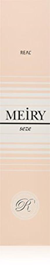 インフラ集まる野ウサギメイリー セゼ(MEiRY seze) ヘアカラー 1剤 90g 7NB