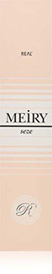 桃解決する民主主義メイリー セゼ(MEiRY seze) ヘアカラー 1剤 90g 7NB