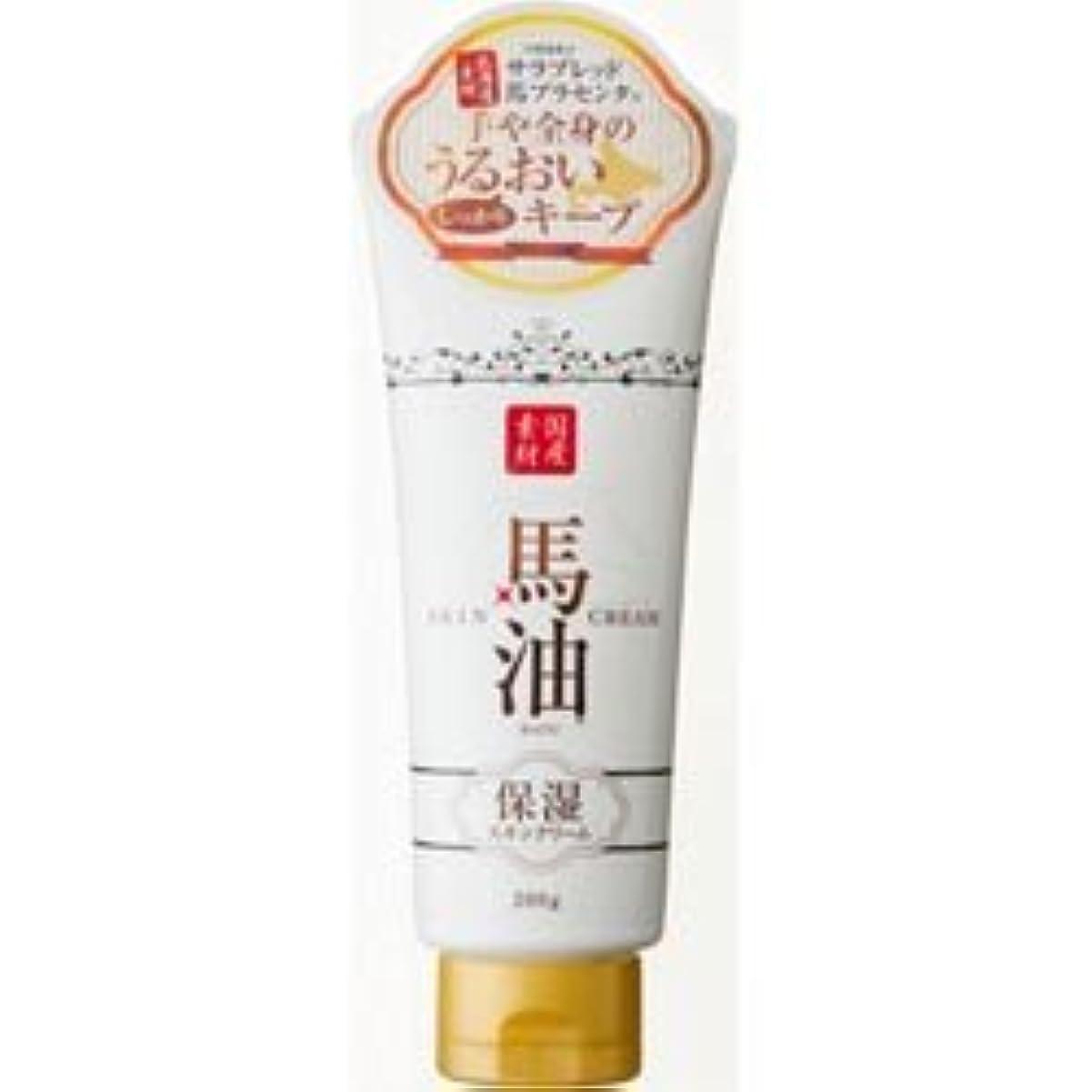 【アイスタイル】リシャン 馬油保湿スキンクリーム さくらの香り 200g ×5個セット