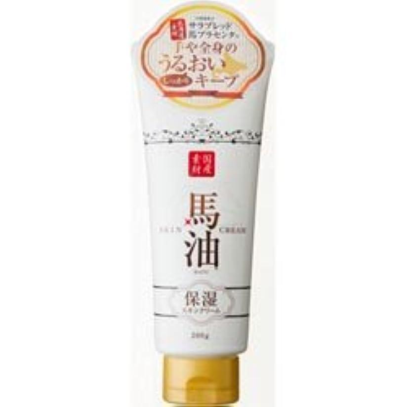 温帯配分合法【アイスタイル】リシャン 馬油保湿スキンクリーム さくらの香り 200g ×10個セット