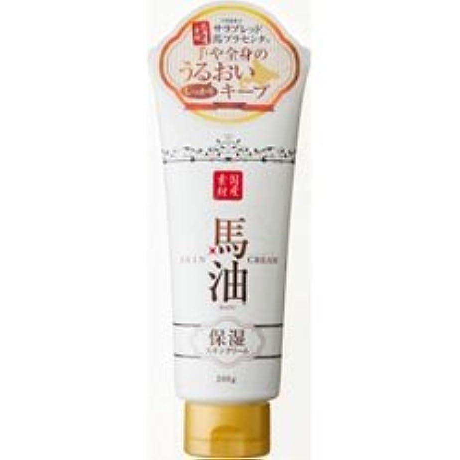 強化麻酔薬敏感な【アイスタイル】リシャン 馬油保湿スキンクリーム さくらの香り 200g ×20個セット
