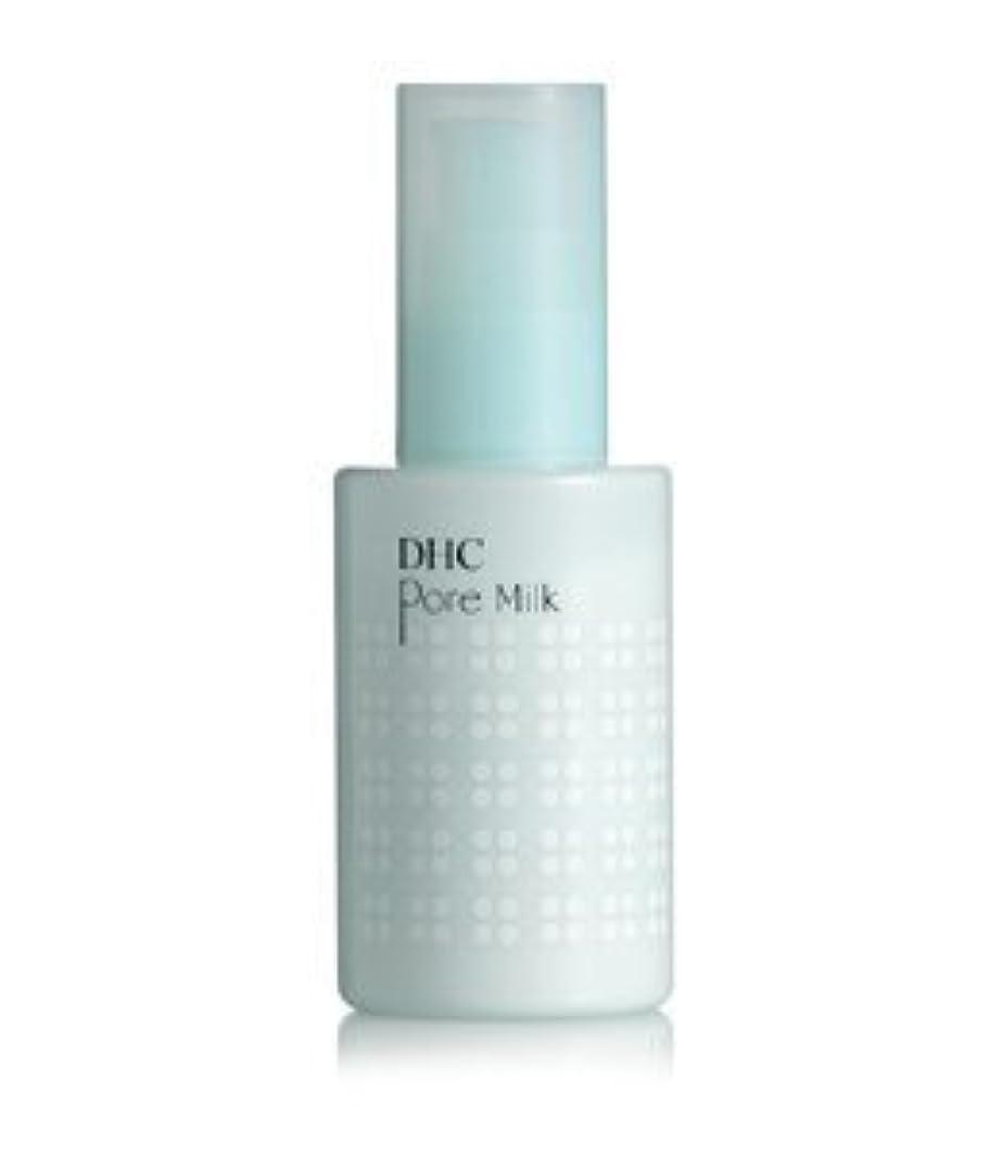 格差予防接種する偽物ディーエイチシー DHC ポアナ ミルク 80mL