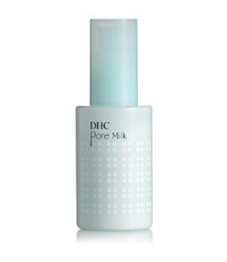 み従事した染色ディーエイチシー DHC ポアナ ミルク 80mL