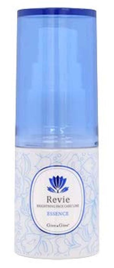 無効化合物救い山忠 Give&Give ギブ アンド ギブ リヴィー クリアブライトエッセンス (30mL) 美容液