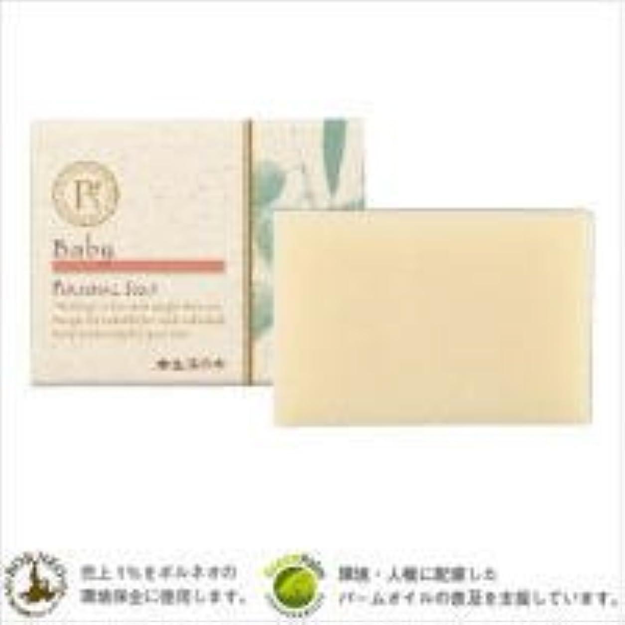 感染する消毒剤アンティーク生活の木 パーソナルソープ ベビー 85g