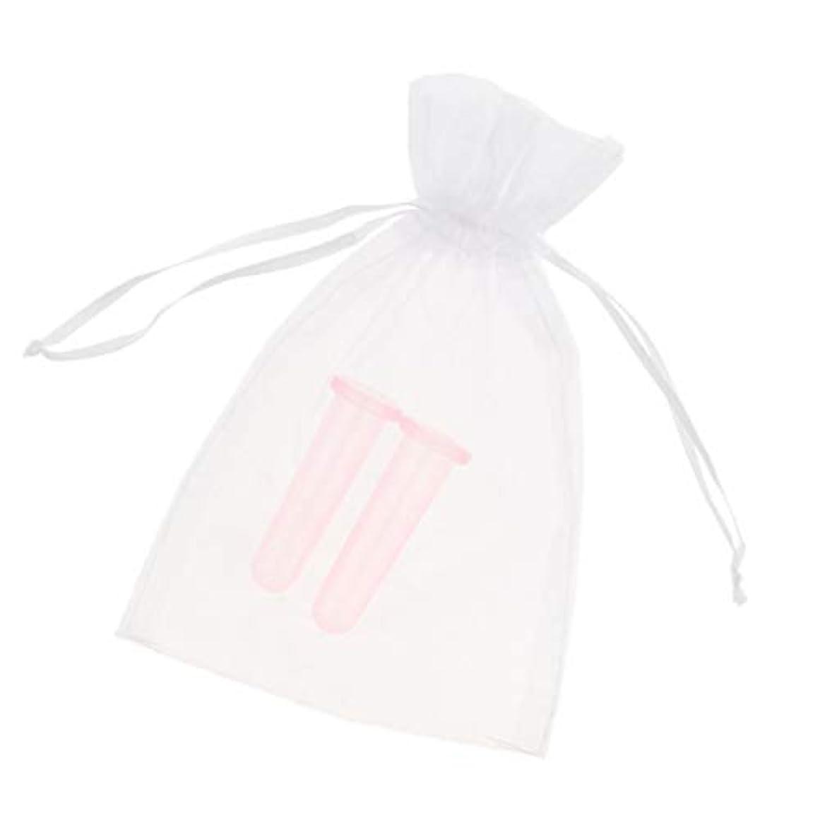 F Fityle 全2色 シリコーン製 真空 顔用マッサージ カッピング 吸い玉カップ カッピング 収納ポーチ付き 2個 - ピンク