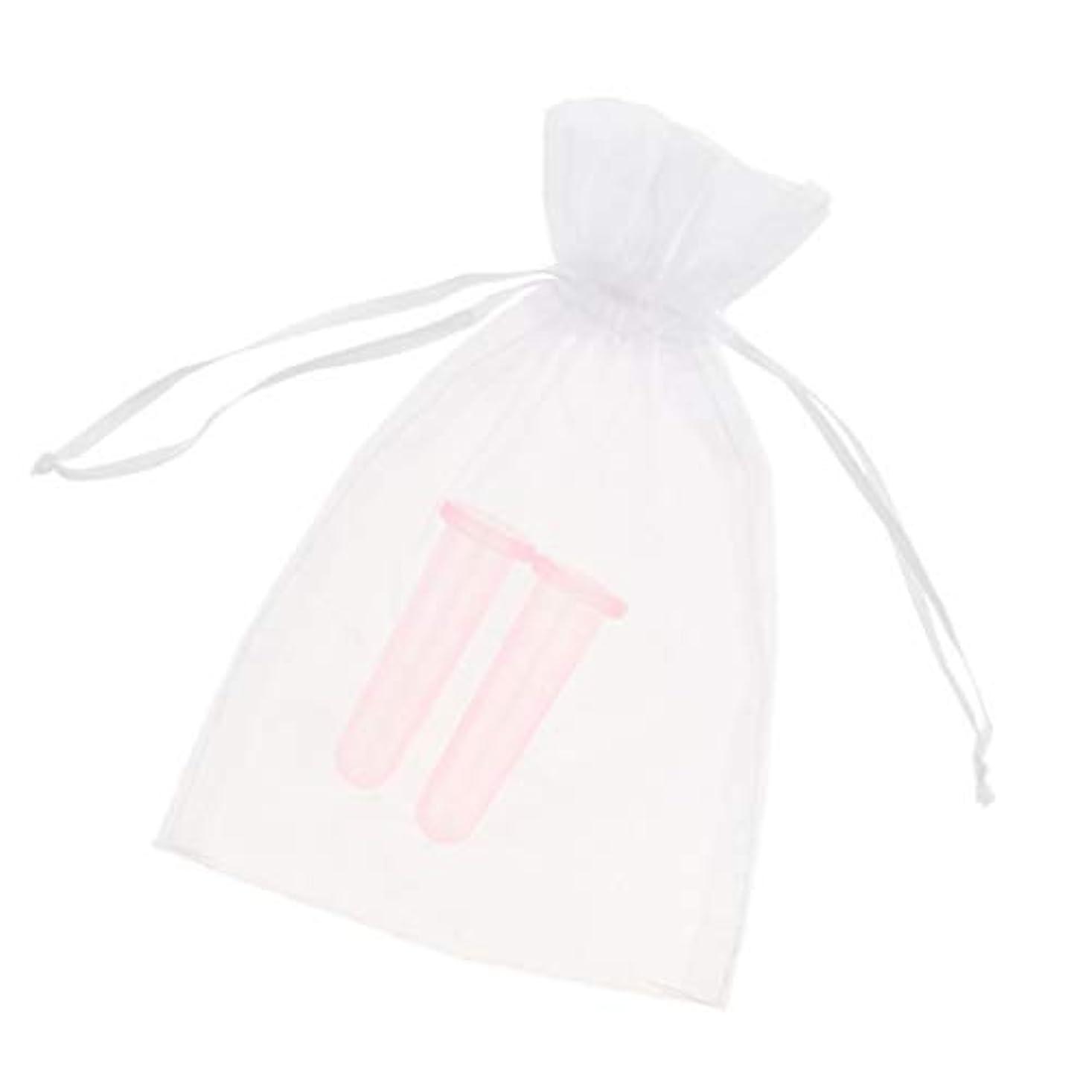 最愛のぎこちない楽観的シリコンカッピング吸い玉 真空カッピング デトックス マッサージカップ 収納ポーチ付き顔用2個全2色 - ピンク