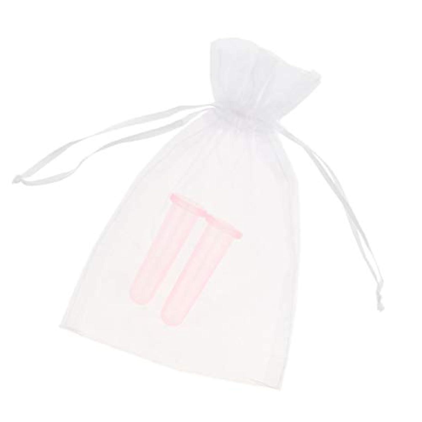 振動させる花婿悪意のある全2色 シリコーン製 真空 顔用マッサージ カッピング 吸い玉カップ カッピング 収納ポーチ付き 2個 - ピンク