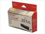 リサイクルインク CANON キャノン BCI-350XLPGBK ブラック大容量 純国産ブランド ReJet/リ・ジェット (グレー大容量)