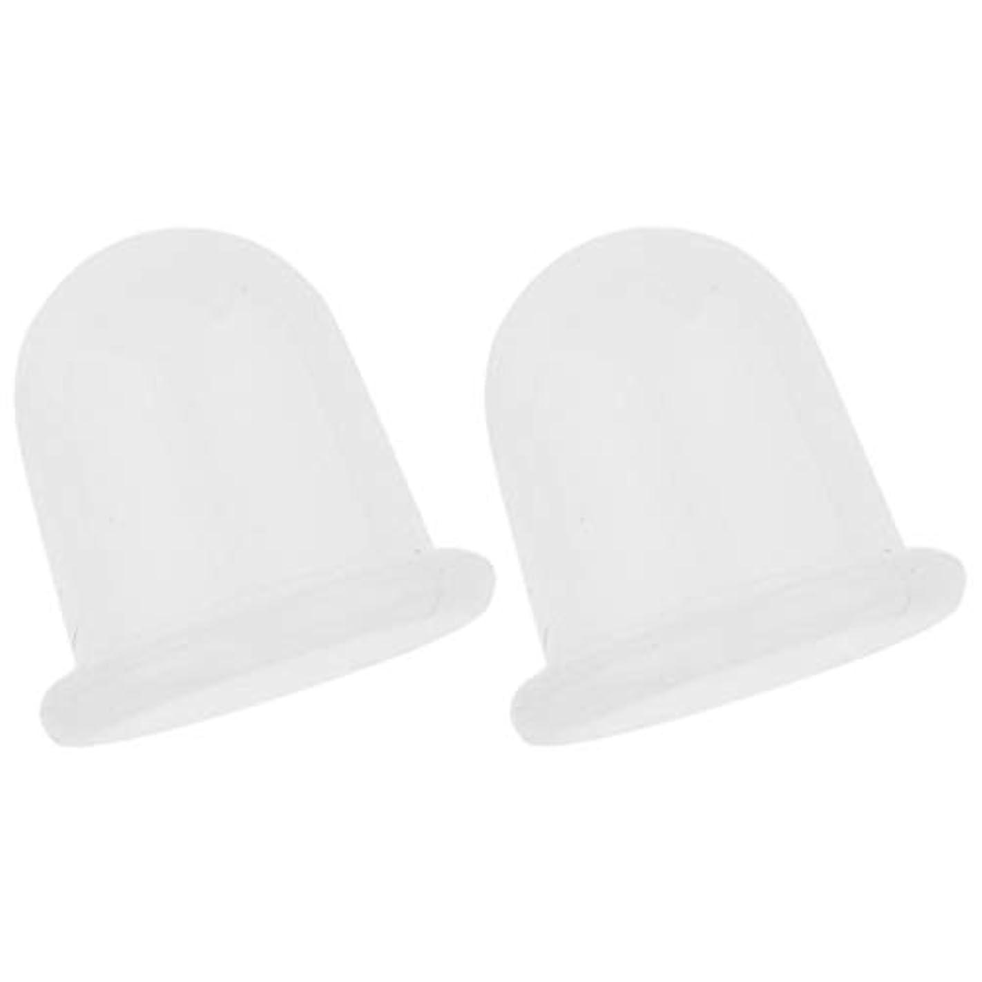 表現均等に保守的真空カッピングカップ マッサージカップ 吸い玉 シリコーン 頚部 背中 胸 マッサージ 2個入り