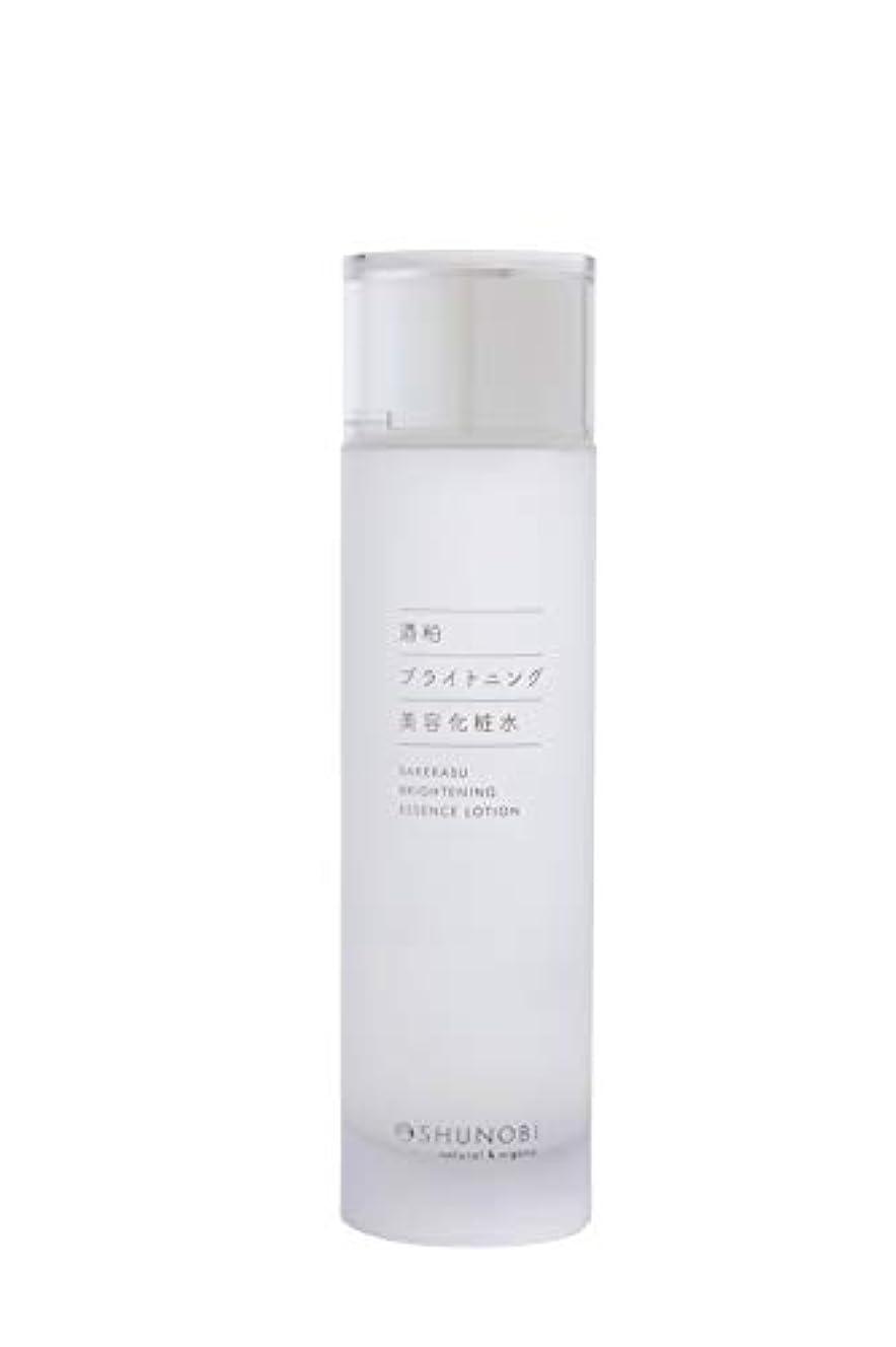 発表冒険粘液SHUNOBI 酒粕ブライトニング美容化粧水 150ml