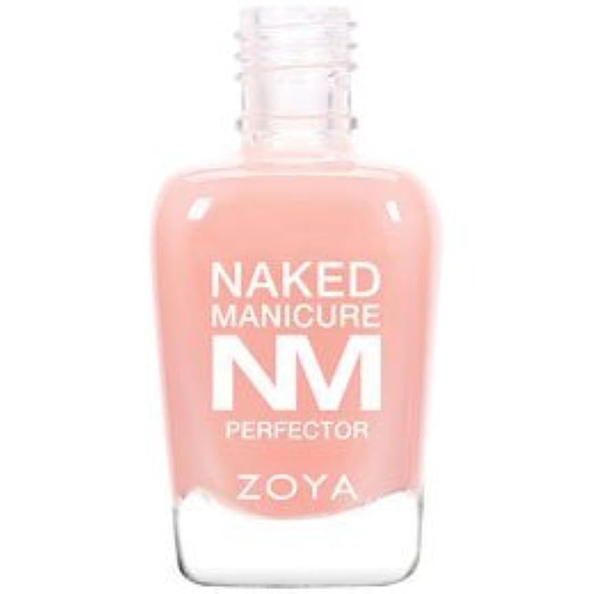 誕生香り一掃するZOYA ZP786 カラーパーフェクター 15ml PINK ピンク