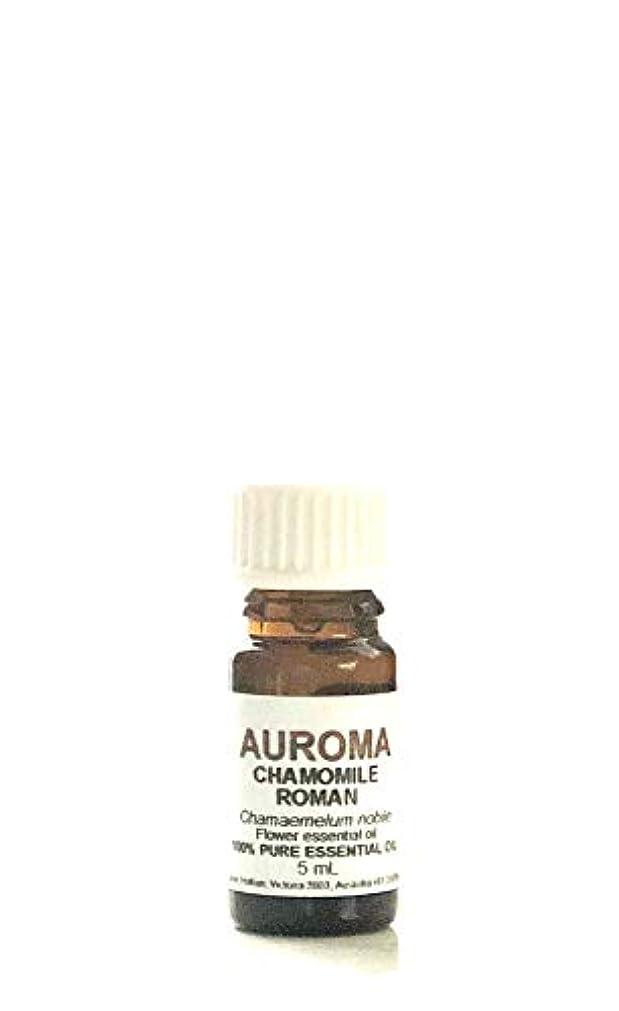 キャンベラ模倣確保するAUROMA カモミール ローマン 5ml