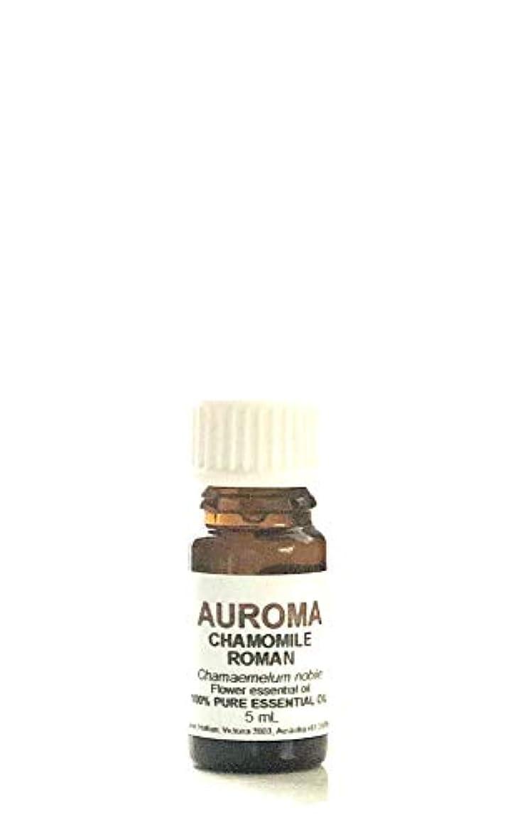 バレエ潜む最小AUROMA カモミール ローマン 5ml