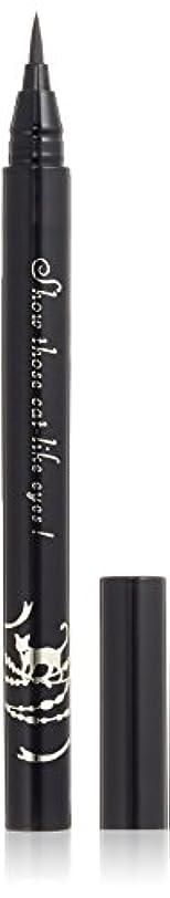 同様の重要宝石インテグレート キャットルック リキッドライナー BK999 漆黒 (ウォータープルーフ) 0.5mL