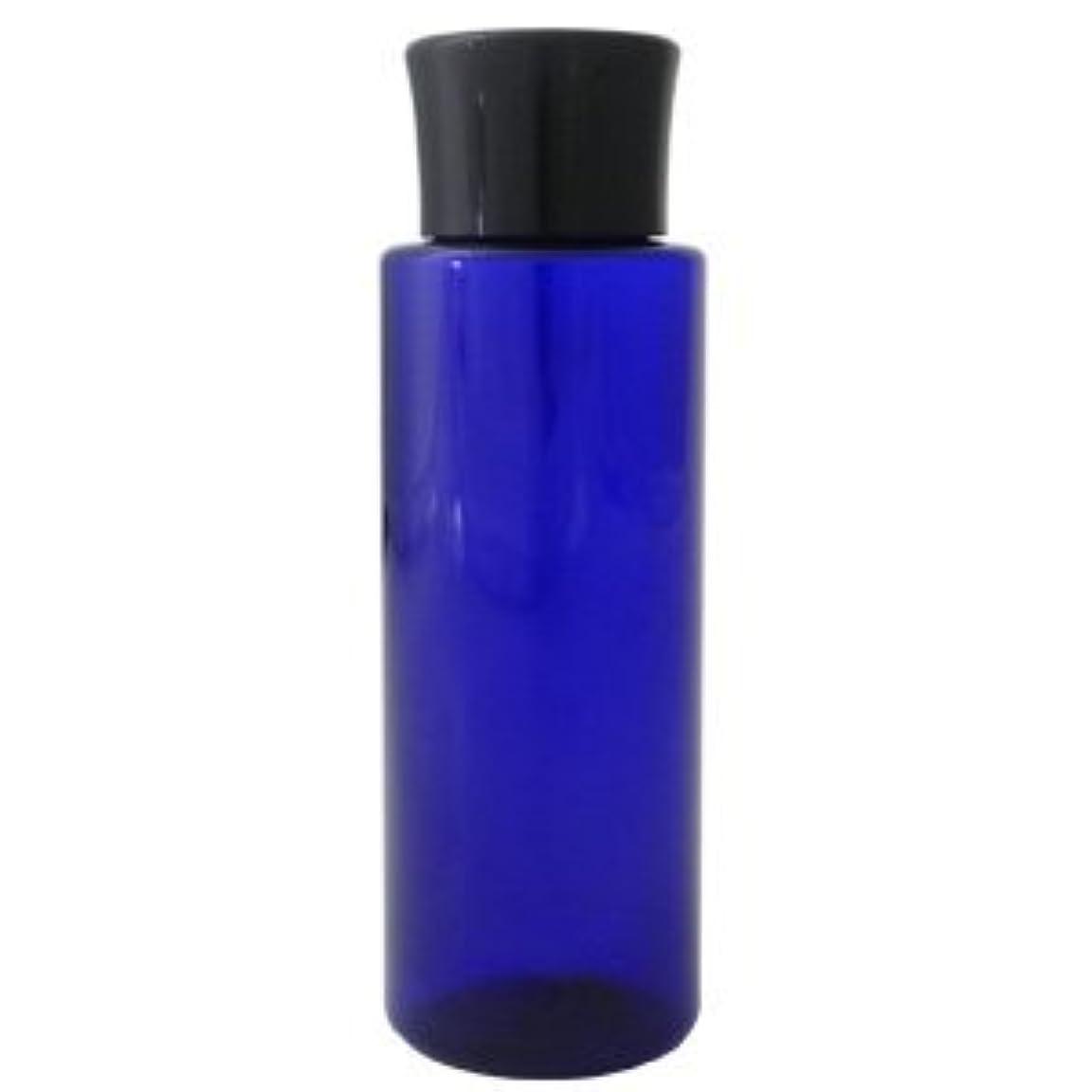決して程度素朴なPETボトル コバルトブルー 青 100ml 化粧水用中栓