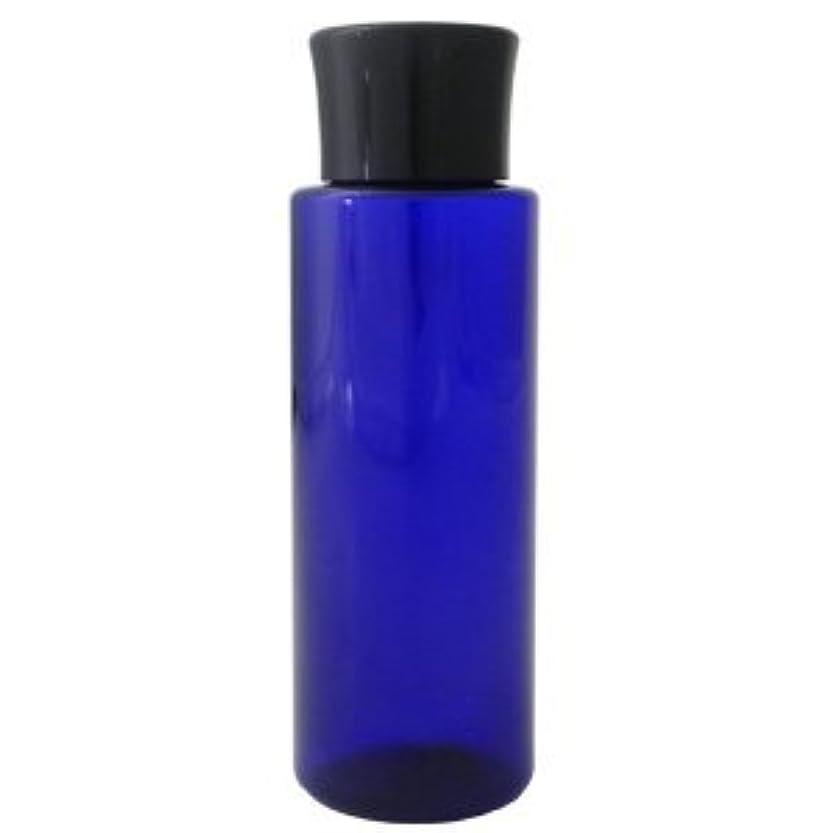 スリラー先行するコピーPETボトル コバルトブルー (青) 100ml *化粧水用中栓