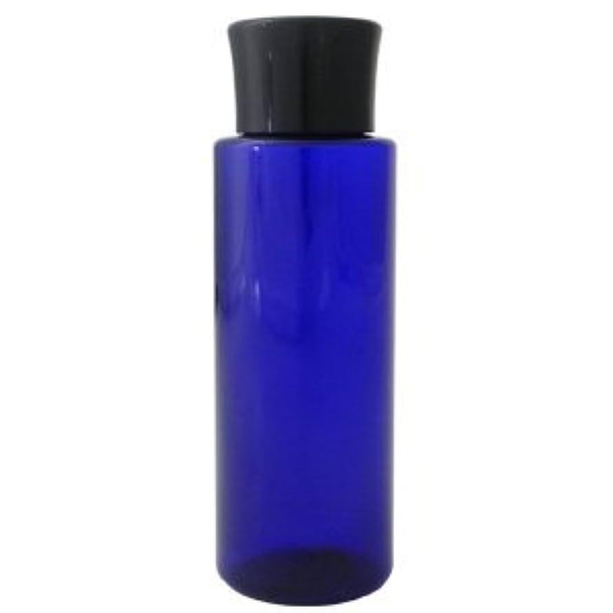 検査官使役渦PETボトル コバルトブルー 青 100ml 化粧水用中栓