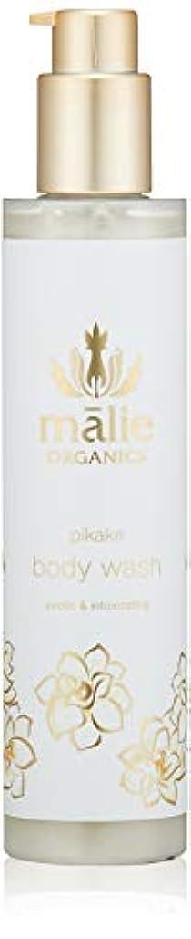 カラス狭い石灰岩Malie Organics(マリエオーガニクス) ボディウォッシュ ピカケ 224ml